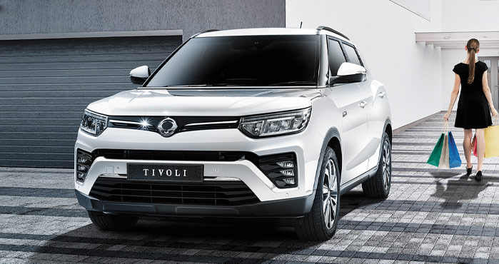 new tivoli Offer